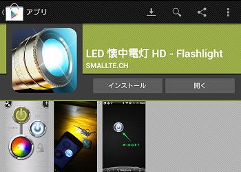 light3.png